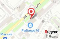 Схема проезда до компании Русский Дом в Ярославле