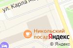 Схема проезда до компании СТВ 24 в Северодвинске