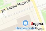 Схема проезда до компании Rossi в Северодвинске