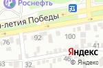 Схема проезда до компании Немо в Ростове-на-Дону