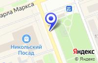 Схема проезда до компании МАГАЗИН СКОБЯНАЯ ЛАВКА в Северодвинске