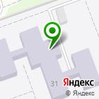 Местоположение компании Детский сад №86, Жемчужинка