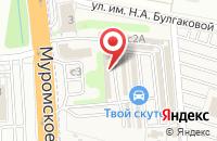 Схема проезда до компании Магазин оборудования для автосервиса в Дядьково