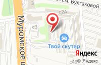 Схема проезда до компании Автолюкс в Дядьково