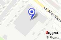 Схема проезда до компании СЕВЕРОДВИНСКИЙ ХЛЕБОКОМБИНАТ в Северодвинске