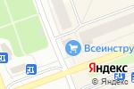 Схема проезда до компании Клуб Путешествий в Северодвинске