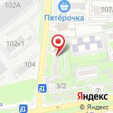 ООО Интерно