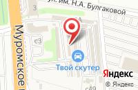 Схема проезда до компании Гомер в Дядьково