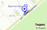 Схема проезда до компании УЧЕБНО-ПРОФИЛАКТИЧЕСКИЙ ЦЕНТР ЭНЕРГИЯ-95 в Ростове-на-Дону