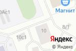 Схема проезда до компании Митя в Северодвинске