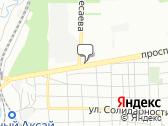 Стоматологическая клиника «Аюстом»