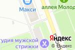 Схема проезда до компании Архангельский региональный оператор по ипотечному жилищному кредитованию в Северодвинске