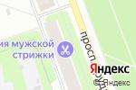Схема проезда до компании Фьюжн в Северодвинске