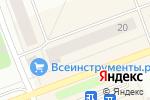 Схема проезда до компании Ваш зоомир в Северодвинске