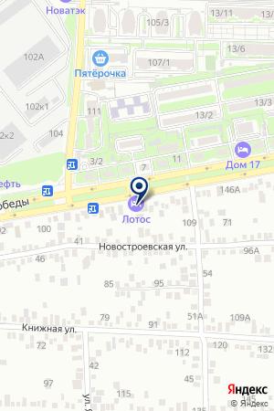 АПТЕКА А.Л.С. на карте Шахт