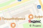 Схема проезда до компании Пещера здоровья в Северодвинске