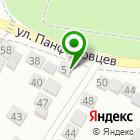 Местоположение компании Налим