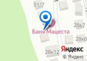 Русская баня на Мацесте на карте