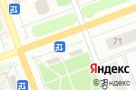 Схема проезда до компании Мясная лавка в Северодвинске