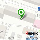 Местоположение компании Первая Курьерская Компания