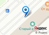 Hertz на карте
