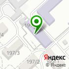 Местоположение компании Детский сад №9, Топольки