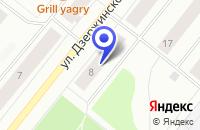 Схема проезда до компании ПРОИЗВОДСТВЕННАЯ ФИРМА ВЕКТОР в Северодвинске