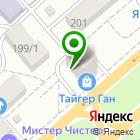 Местоположение компании Тайгер