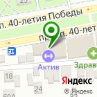 Местоположение компании SmokeMarket