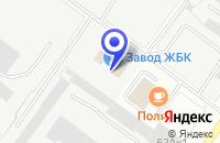 Схема проезда до компании ЯРБИЗКОНСАЛТ в Ярославле