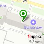 Местоположение компании КС-маркет