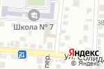 Схема проезда до компании СуперКар в Ростове-на-Дону