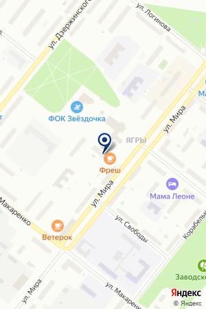 МУ СТОЛОВАЯ БЕЛОМОРОЧКА на карте Северодвинска