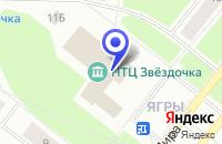 Схема проезда до компании ТОЧКА ПРОДАЖ СТРАХОВАЯ КОМПАНИЯ СОГЛАСИЕ в Северодвинске