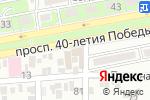 Схема проезда до компании Супермаркет автостраховых услуг в Ростове-на-Дону
