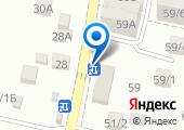 Централизованная библиотечная система Центрального района г. Сочи на карте
