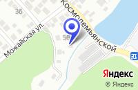 Схема проезда до компании МАГАЗИН ЮВЕЛИРНЫХ ИЗДЕЛИЙ ЛЮКС в Азове