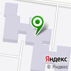 Местоположение компании Детский сад №87, Моряночка