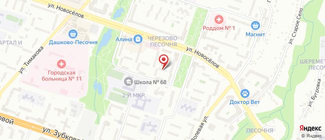 """Карта расположения пункта доставки """"ЛУНА"""" розничная продажа в городе Рязань"""