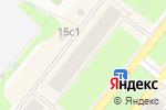 Схема проезда до компании Магазин пультов в Северодвинске