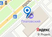 Ростовский завод гражданской авиации №412 на карте