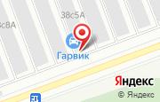 Автосервис Автоэлектрика, автоэлектроника в Северодвинске - ул Первомайская 38, блок 5а: услуги, отзывы, официальный сайт, карта проезда