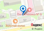 Человек на карте