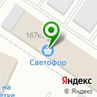 Местоположение компании АРТПАКЕТ