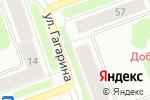 Схема проезда до компании Эконом в Северодвинске