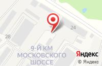 Схема проезда до компании Кера-Люкс в Нагорном
