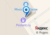 Stoxe.ru на карте