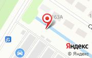 Автосервис Кулибин в Северодвинске - Южная улица, 165: услуги, отзывы, официальный сайт, карта проезда