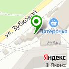Местоположение компании Сеть магазинов лотерейных билетов