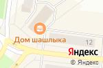 Схема проезда до компании Мастерская в Северодвинске